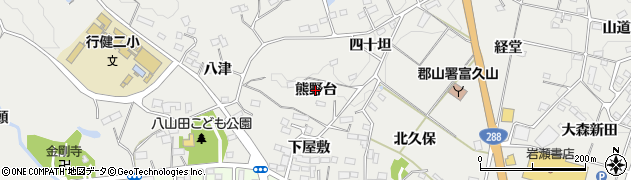 福島県郡山市富久山町八山田(熊野台)周辺の地図