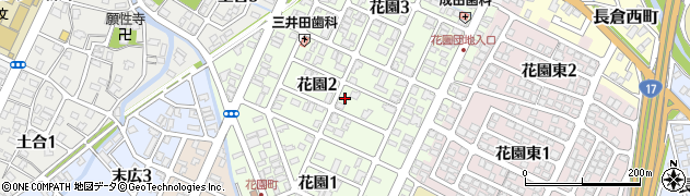 新潟県長岡市花園周辺の地図