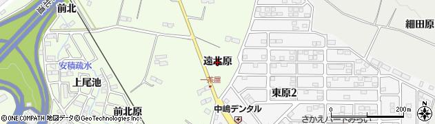 福島県郡山市喜久田町(遠北原)周辺の地図