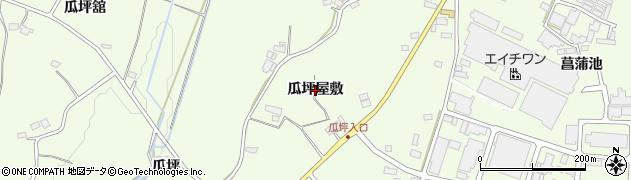福島県郡山市喜久田町(瓜坪屋敷)周辺の地図