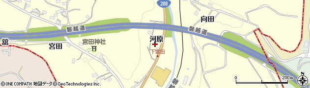 福島県郡山市西田町大田(河原)周辺の地図