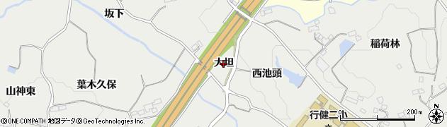 福島県郡山市富久山町八山田(大坦)周辺の地図