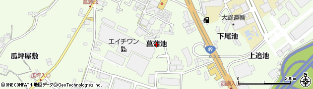 福島県郡山市喜久田町(菖蒲池)周辺の地図