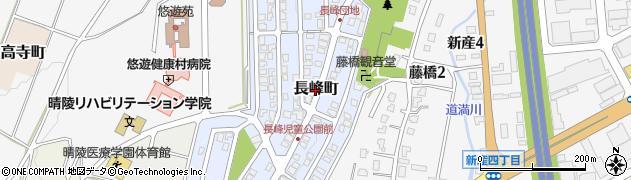 新潟県長岡市長峰町周辺の地図