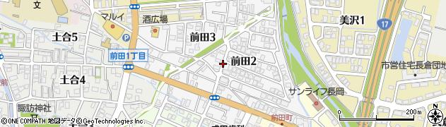 新潟県長岡市前田周辺の地図