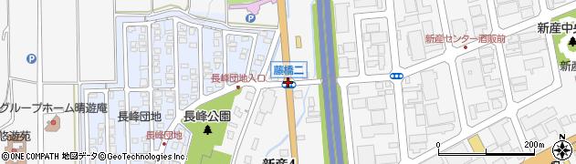 藤橋2周辺の地図