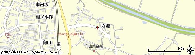 福島県郡山市日和田町(寺池)周辺の地図