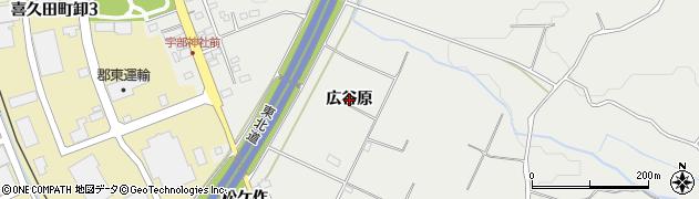 福島県郡山市富久山町八山田(広谷原)周辺の地図