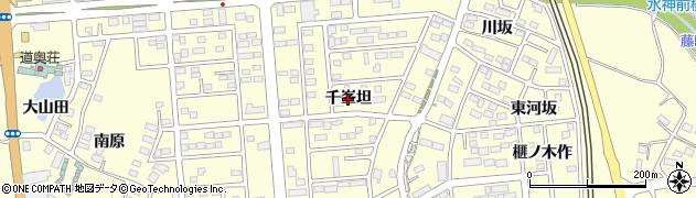 福島県郡山市日和田町(千峯坦)周辺の地図
