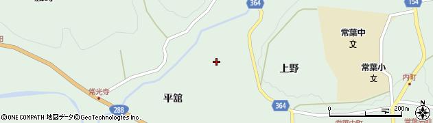 田村 市 常葉 町