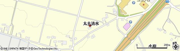 福島県郡山市日和田町(太夫清水)周辺の地図