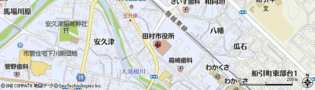 福島県田村市周辺の地図