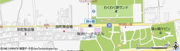 鉢ケ崎周辺の地図
