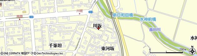 福島県郡山市日和田町(川坂)周辺の地図