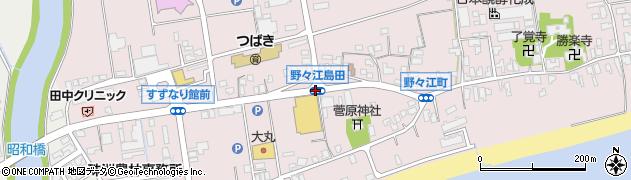 野々江島田周辺の地図