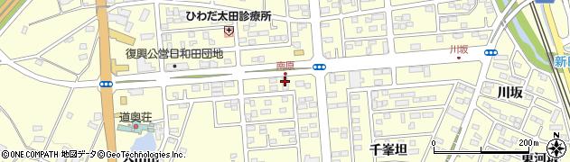 福島県郡山市日和田町(小山田)周辺の地図