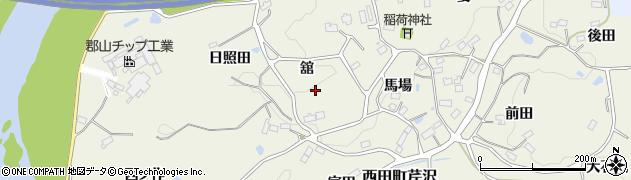 福島県郡山市西田町芹沢(舘)周辺の地図
