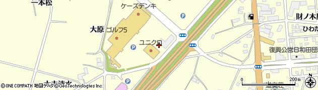 福島県郡山市日和田町(小原)周辺の地図