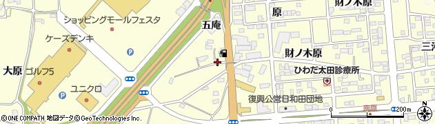 株式会社オカモト セルフ日和田周辺の地図