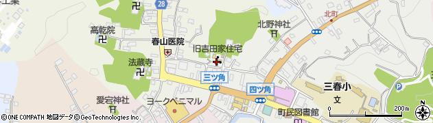 三春町役場 文化伝承館周辺の地図