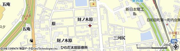 福島県郡山市日和田町(仁井町)周辺の地図