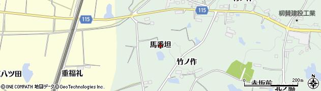福島県郡山市日和田町八丁目(馬番坦)周辺の地図