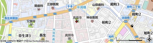 長恩寺周辺の地図