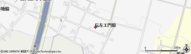 福島県郡山市喜久田町早稲原(伝左エ門原)周辺の地図