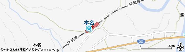 福島県大沼郡金山町周辺の地図