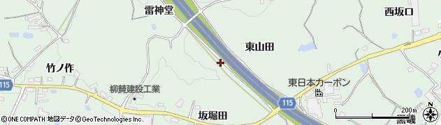福島県郡山市日和田町八丁目(向山田)周辺の地図