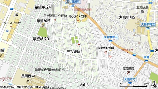 〒940-2111 新潟県長岡市三ツ郷屋の地図