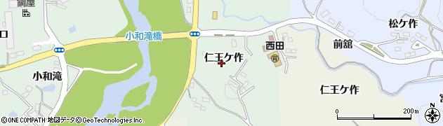有限会社北見商事周辺の地図