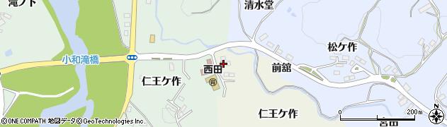 福島県郡山市西田町芹沢(仁王ケ作)周辺の地図