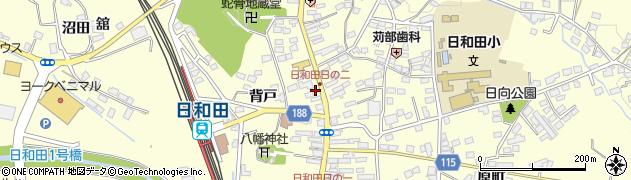 福島県郡山市日和田町(日和田)周辺の地図