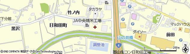 福島県郡山市日和田町(西中島)周辺の地図