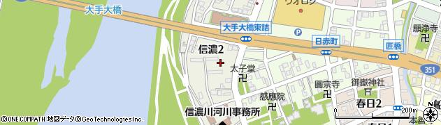 新潟県長岡市信濃周辺の地図