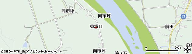 福島県郡山市日和田町八丁目(東坂口)周辺の地図