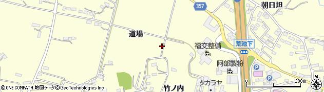 福島県郡山市日和田町(道場)周辺の地図
