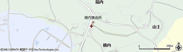 福島県郡山市西田町三町目(横内)周辺の地図