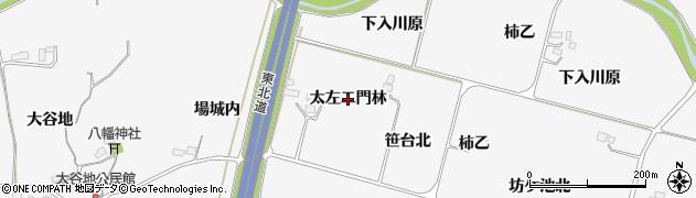 福島県郡山市喜久田町早稲原(太左エ門林)周辺の地図