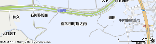 福島県郡山市喜久田町堀之内(上舘)周辺の地図