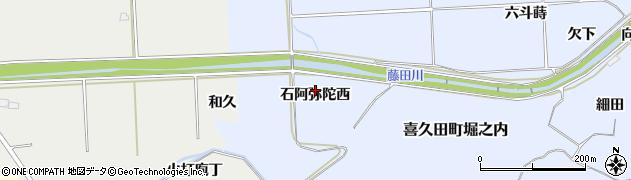 福島県郡山市喜久田町堀之内(石阿弥陀西)周辺の地図