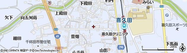 福島県郡山市喜久田町堀之内(畑田)周辺の地図