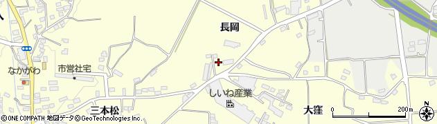 福島県郡山市日和田町(長岡)周辺の地図