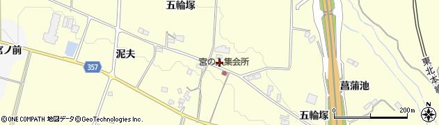 福島県郡山市日和田町(五輪塚)周辺の地図
