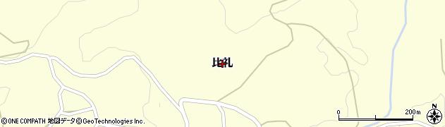 新潟県長岡市比礼周辺の地図