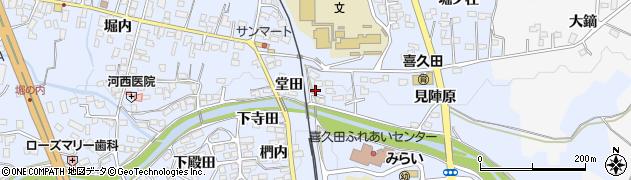 福島県郡山市喜久田町堀之内(堂田)周辺の地図