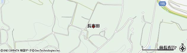 福島県郡山市西田町三町目(長喜田)周辺の地図