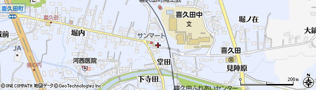福島県郡山市喜久田町堀之内(瓶焼場)周辺の地図