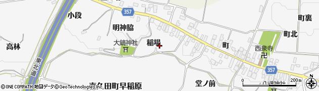 福島県郡山市喜久田町早稲原(稲場)周辺の地図